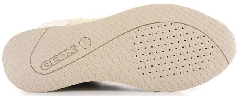 Ботинки женские Geox D NYDAME A - SUEDE+NET XW3048 брендовая обувь, 2017