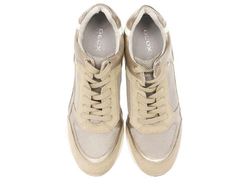 Ботинки женские Geox D NYDAME A - SUEDE+NET XW3048 модная обувь, 2017