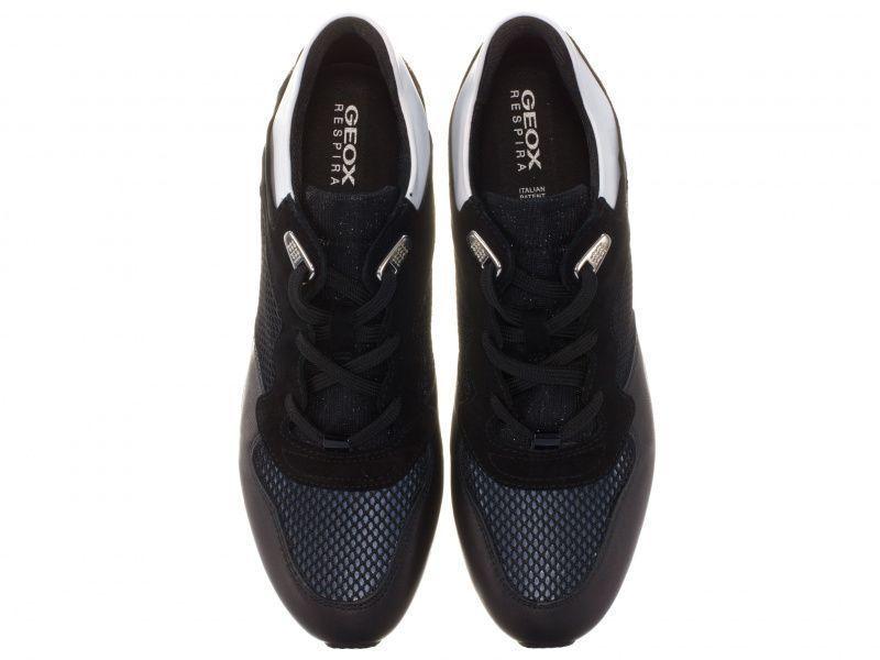 Кроссовки для женщин Geox D SHAHIRA B - SUEDE+SHI.MESH XW3063 выбрать, 2017