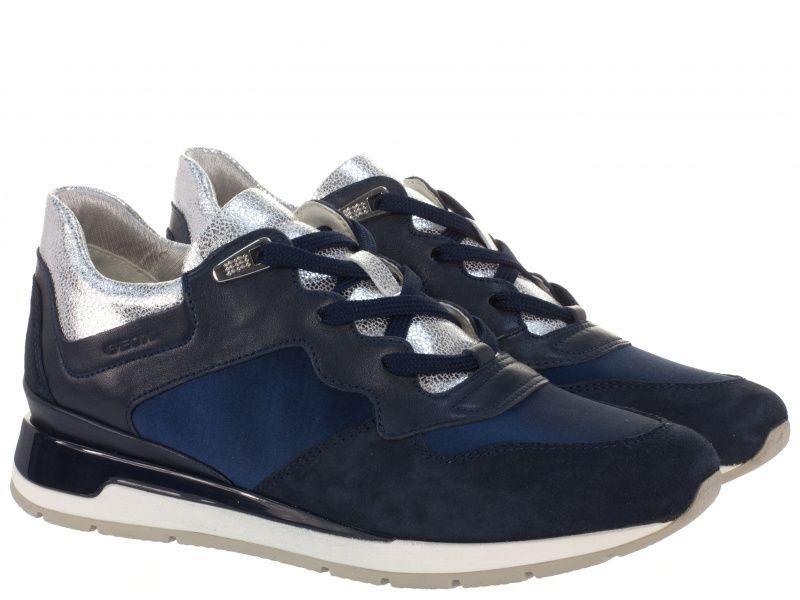 Кроссовки для женщин Geox D SHAHIRA B - NAPPA+SATIN D62N1B-08512-C4002 , 2017