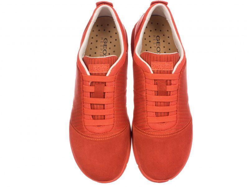 Кроссовки женские Geox D NEBULA G - NET+SUEDE XW3074 брендовая обувь, 2017