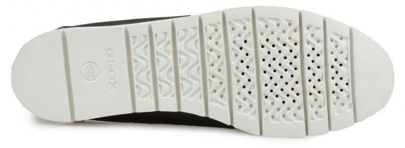 Мокасины для женщин Geox D KOOKEAN F - VIT.PERL.BOTT. XW3121 купить в Интертоп, 2017
