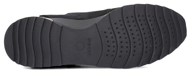 Ботинки женские Geox D ANEKO B ABX XW3187 Заказать, 2017