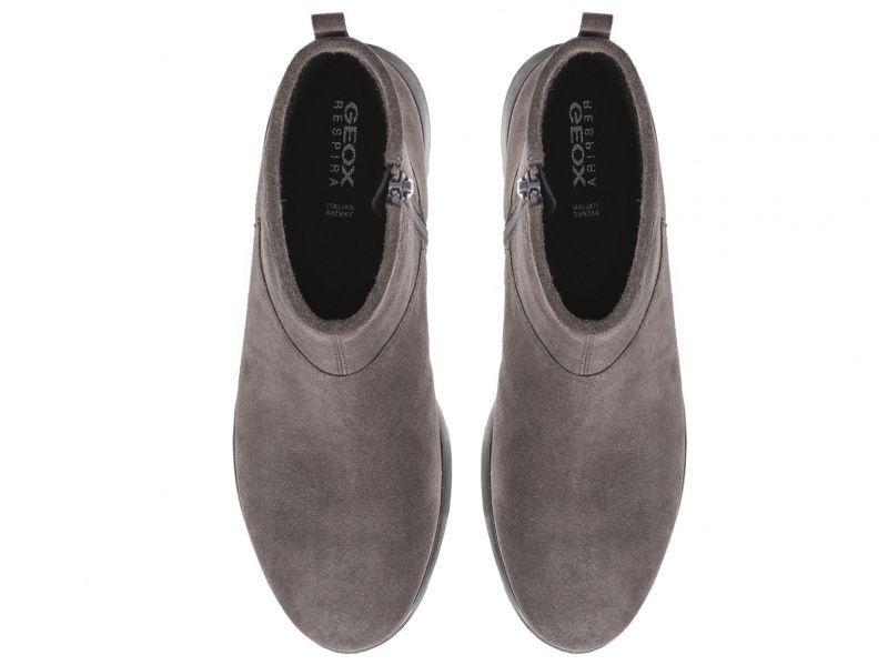Ботинки женские Geox D GENDRY D745TC-00022-C9002 брендовая обувь, 2017