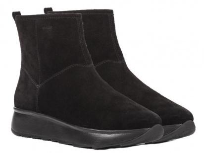 Ботинки женские Geox D GENDRY D745TC-00022-C9999 продажа, 2017