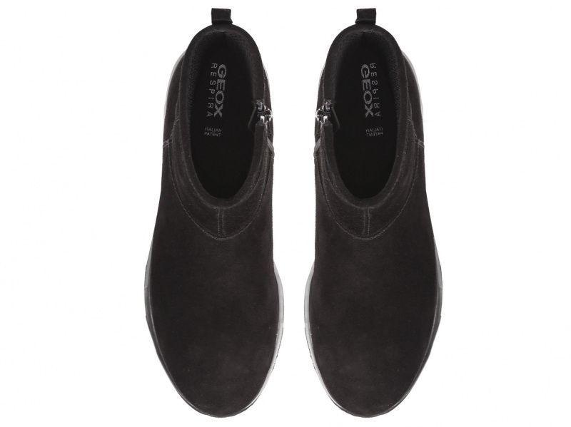 Ботинки для женщин Geox D GENDRY XW3197 продажа, 2017