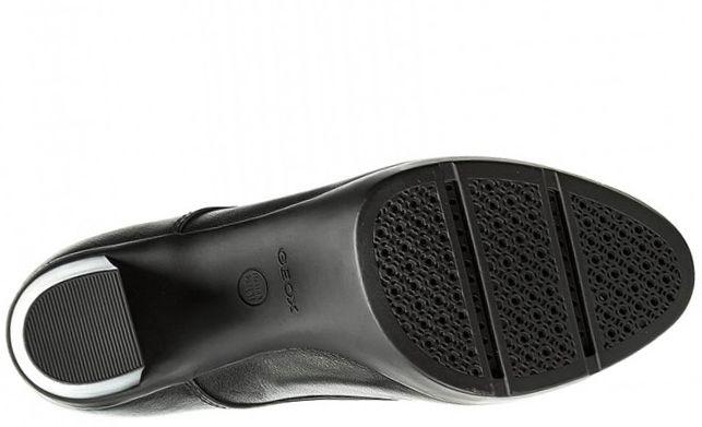 Ботинки для женщин Geox D INSPIRATION PLATEA XW3205 купить в Интертоп, 2017