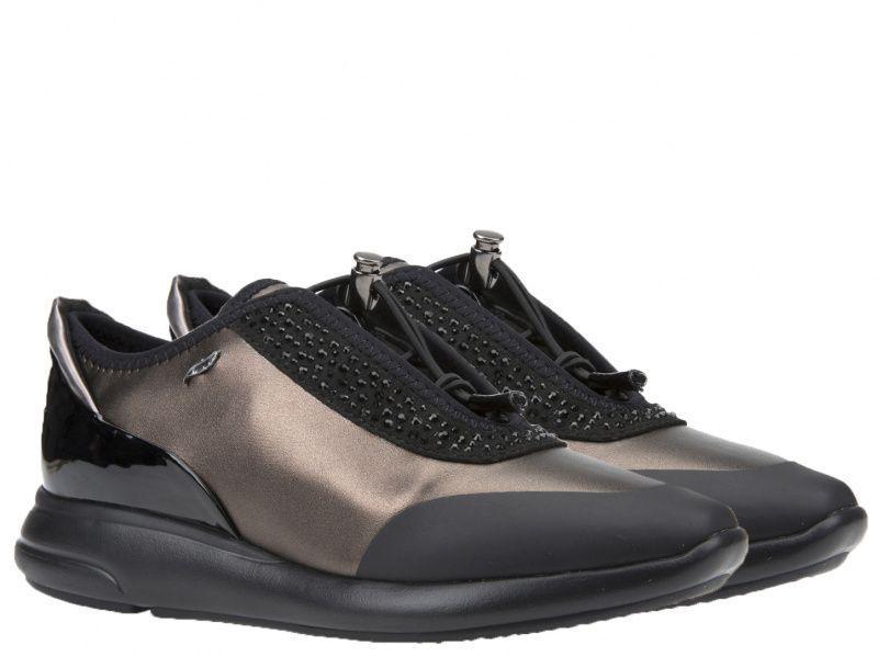 Кроссовки женские Geox D OPHIRA XW3210 модная обувь, 2017