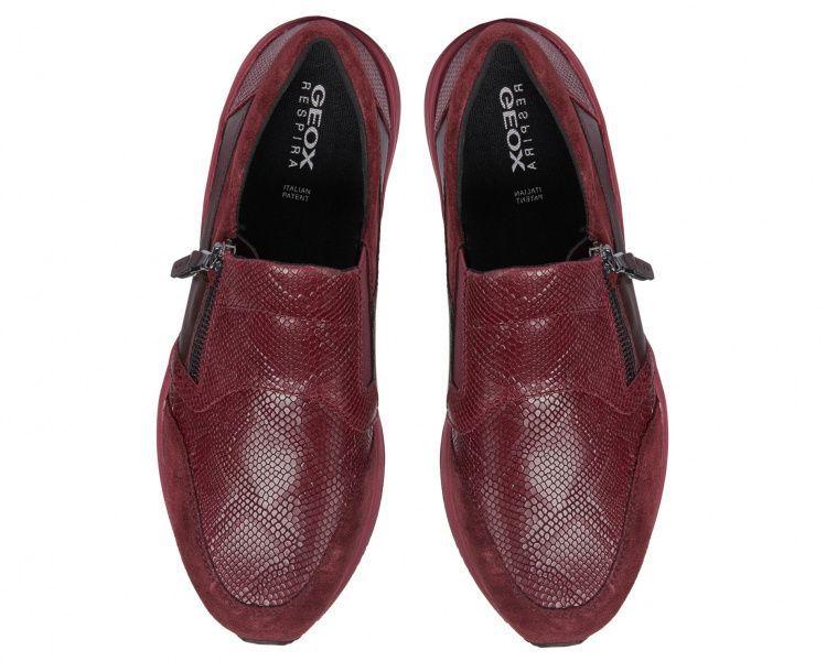 Кроссовки для женщин Geox OMAYA XW3317 купить обувь, 2017