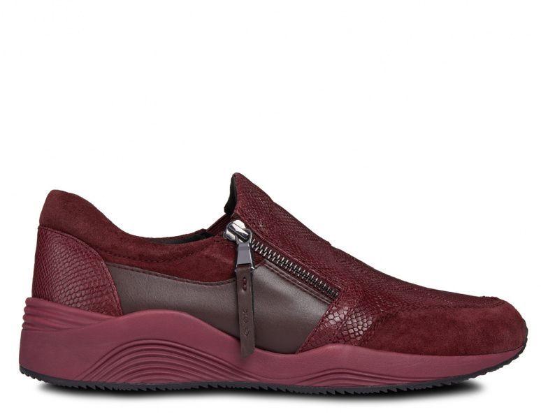 Кроссовки для женщин Geox OMAYA XW3317 модная обувь, 2017