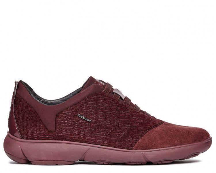 Кроссовки для женщин Geox NEBULA XW3320 , 2017