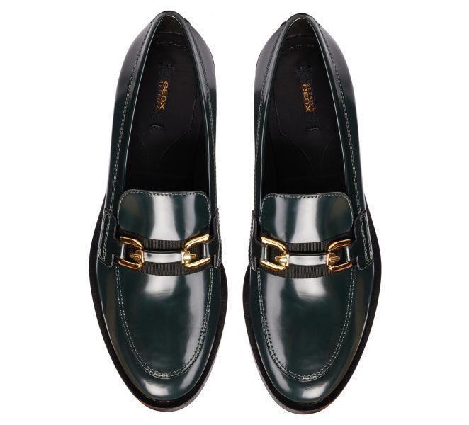 Туфлі  для жінок Geox BROGUE D842UA-00038-C3259 фото, купити, 2017
