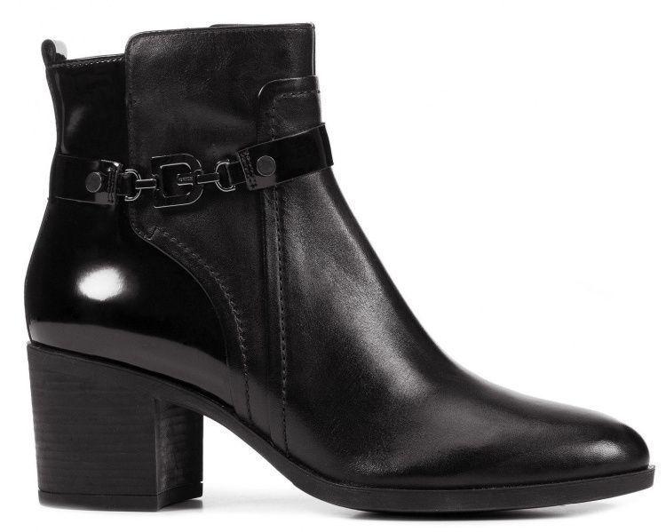 Ботинки для женщин Geox GLYNNA XW3340 стоимость, 2017