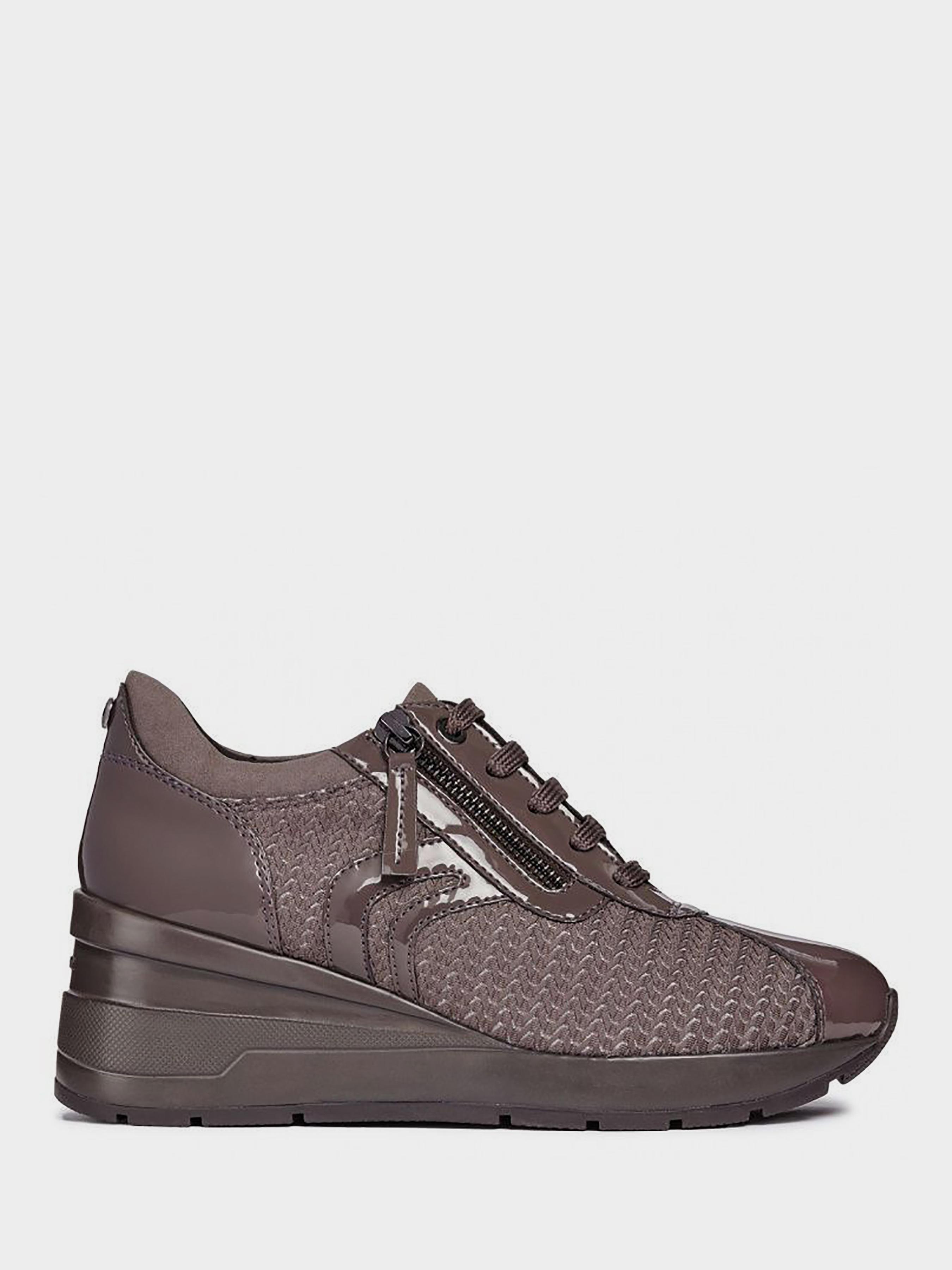 Ботинки для женщин Geox ZOSMA XW3364 продажа, 2017