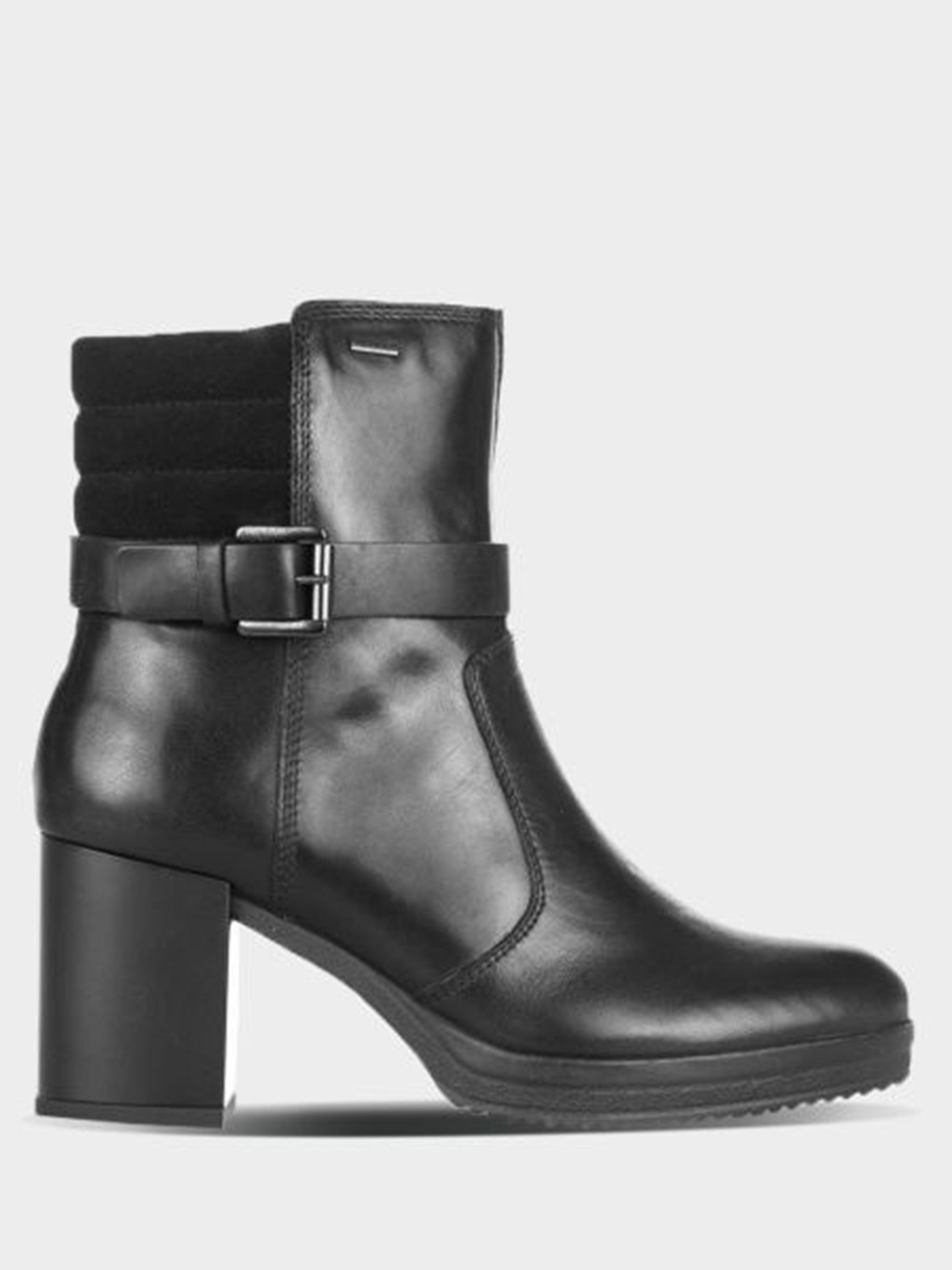 Купить Ботинки женские Geox REMIGIA ABX XW3384, Черный
