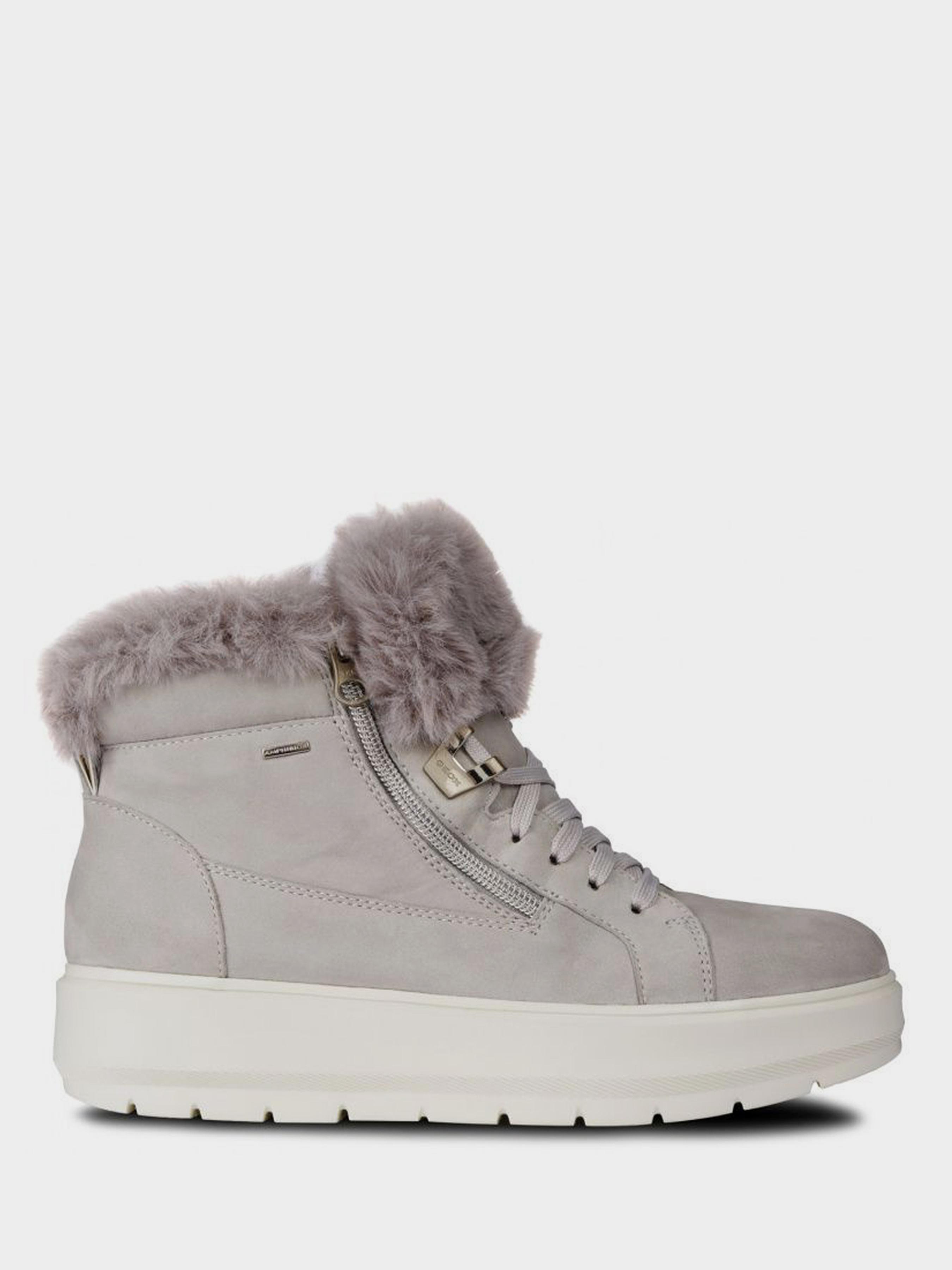 Купить Ботинки женские Geox KAULA ABX XW3385, Серый