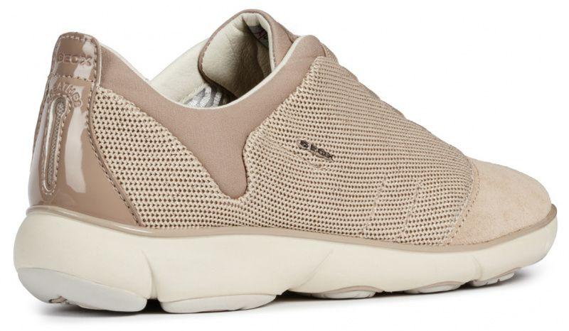 Кроссовки женские Geox D NEBULA XW3490 брендовая обувь, 2017