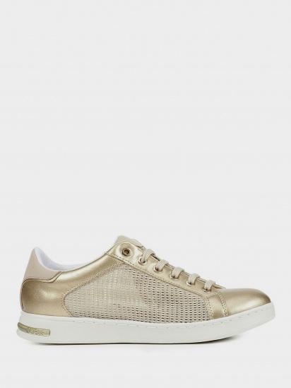 Полуботинки женские Geox D JAYSEN D821BA-0LYNF-CB52X цена обуви, 2017