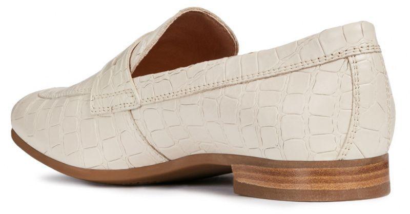 Туфлі  жіночі Geox D MARLYNA XW3499 вартість, 2017