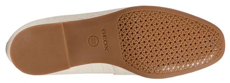 Туфлі  жіночі Geox D MARLYNA XW3499 купити взуття, 2017