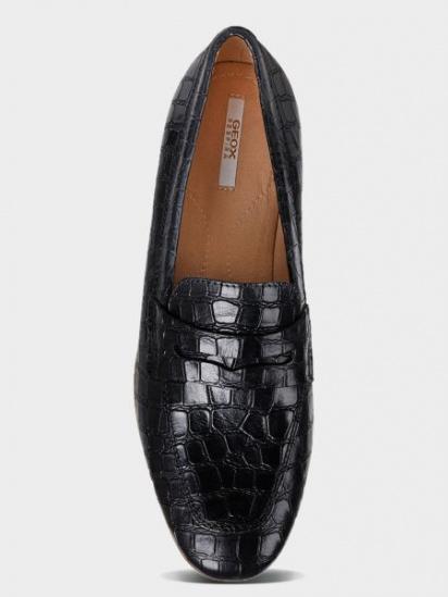 Туфлі  жіночі Geox D MARLYNA D828PB-0006Y-C9999 фото, купити, 2017