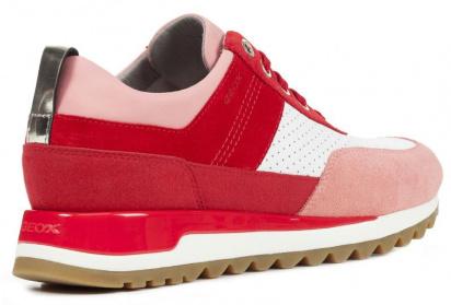 Кросівки  жіночі Geox D TABELYA D84AQB-02285-C0003 купити в Iнтертоп, 2017