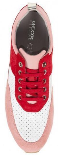 Кросівки  жіночі Geox D TABELYA D84AQB-02285-C0003 брендове взуття, 2017