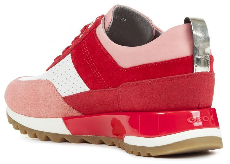 Кросівки  жіночі Geox D TABELYA D84AQB-02285-C0003 ціна взуття, 2017