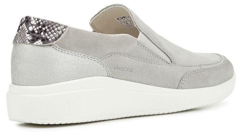 Сліпони  для жінок Geox D TAHINA D84BDB-00022-C1010 брендове взуття, 2017
