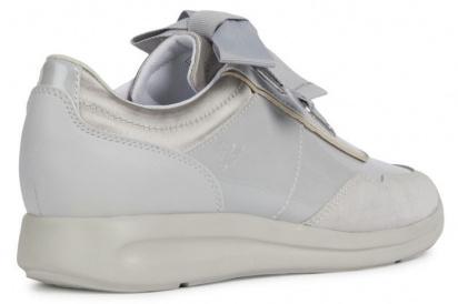 Кросівки  жіночі Geox D AGYLEAH D926CA-0HI22-C1010 купити в Iнтертоп, 2017