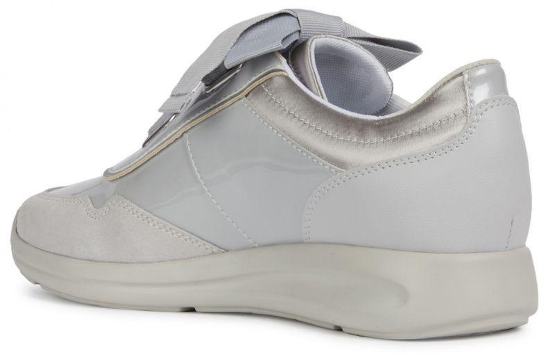 Кросівки  жіночі Geox D AGYLEAH D926CA-0HI22-C1010 ціна взуття, 2017