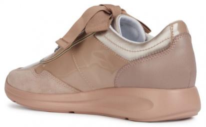 Кросівки  для жінок Geox D AGYLEAH D926CA-0HI22-C8056 модне взуття, 2017