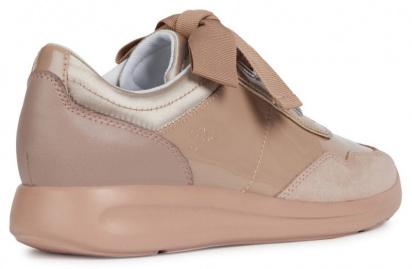 Кросівки  для жінок Geox D AGYLEAH D926CA-0HI22-C8056 фото, купити, 2017