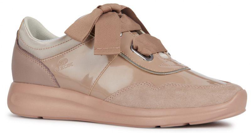 Кроссовки для женщин Geox D AGYLEAH XW3535 купить обувь, 2017