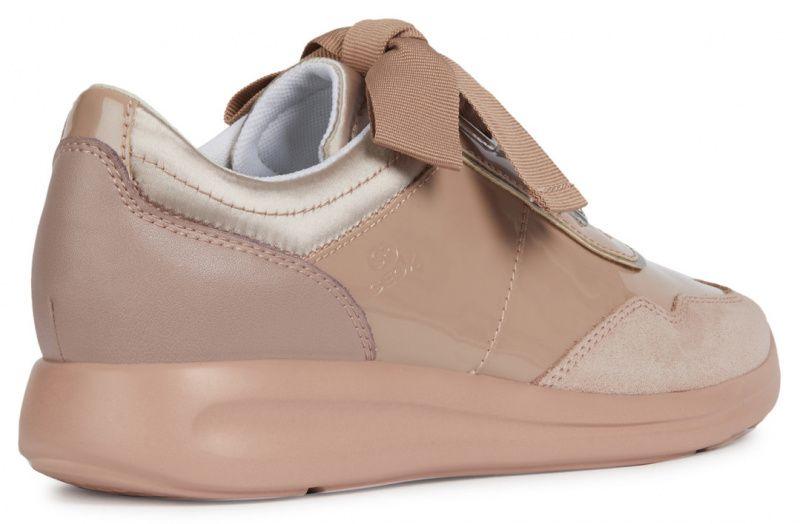 Кроссовки для женщин Geox D AGYLEAH XW3535 Заказать, 2017