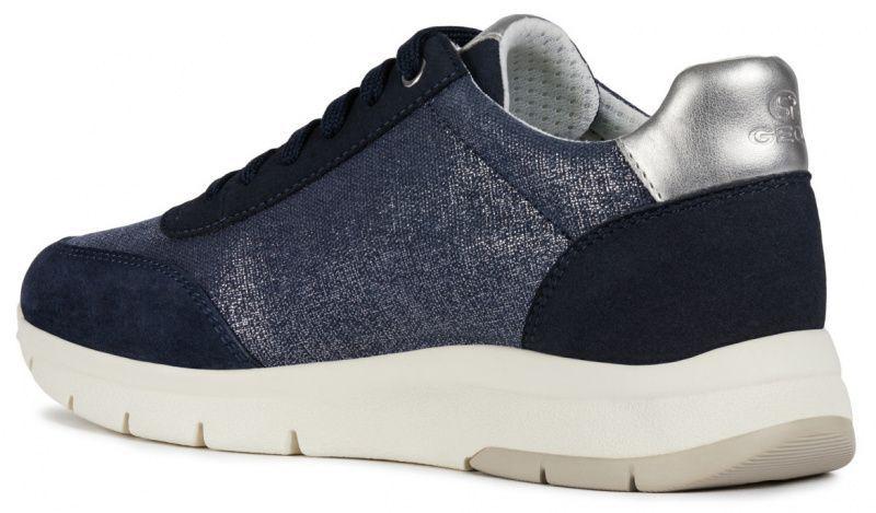 Кроссовки женские Geox D CALLYN XW3543 купить обувь, 2017