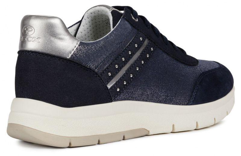 Кроссовки женские Geox D CALLYN XW3543 брендовая обувь, 2017
