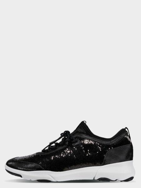 Кроссовки женские Geox D NEBULA X XW3551 брендовая обувь, 2017