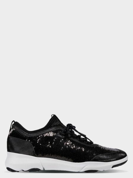 Кроссовки женские Geox D NEBULA X XW3551 купить обувь, 2017