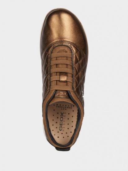 Кроссовки женские Geox D NEBULA XW3609 брендовая обувь, 2017