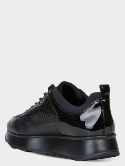 Кросівки для міста Geox GENDRY - фото