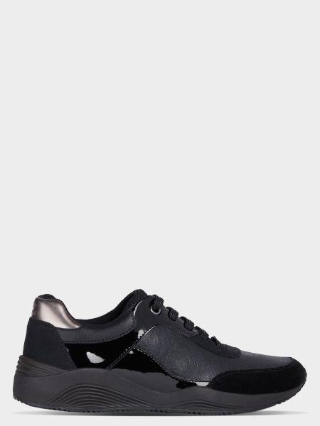 fb38c21b6 Каталог бренда Geox: купить обувь, одежду, аксессуары в Киеве ...