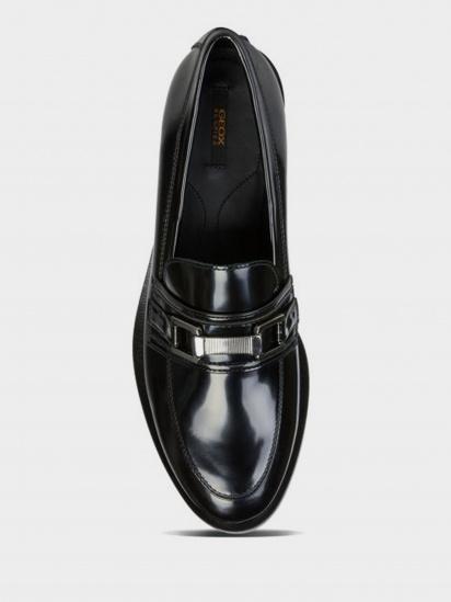 Туфлі Geox DONNA BROGUE - фото