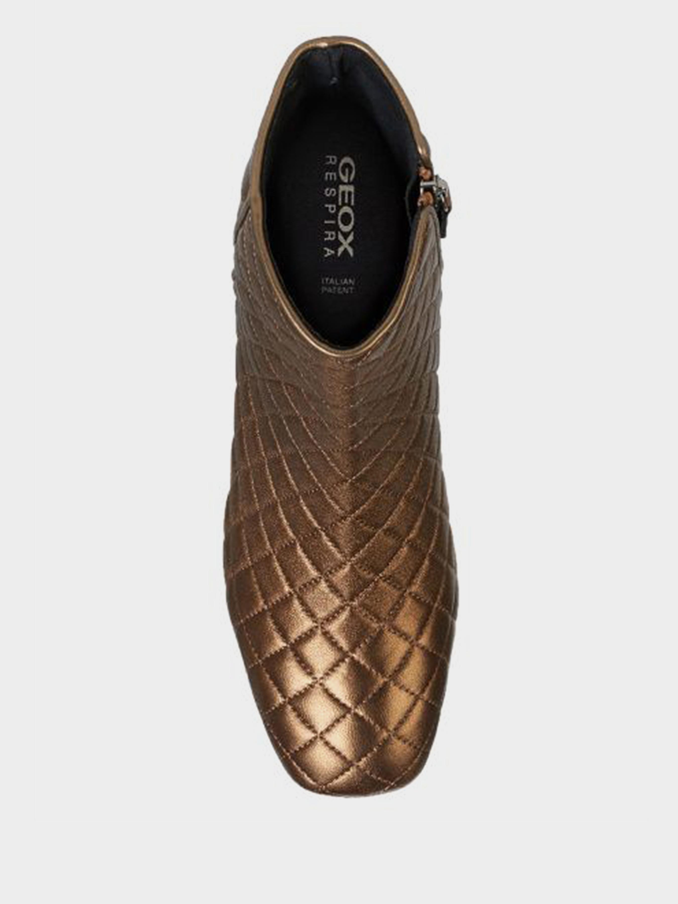 Ботинки для женщин Geox D SEYLA XW3664 брендовая обувь, 2017