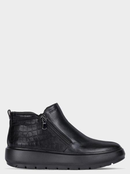 Купить Ботинки женские Geox D KAULA XW3666, Черный