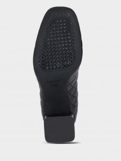 Туфлі Geox D SEYLA HIGH - фото