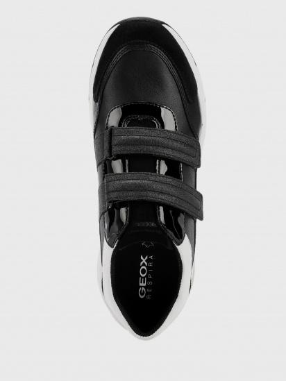 Кросівки для міста Geox ALHOUR - фото