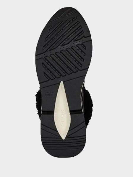 Ботинки для женщин Geox D BACKSIE B ABX XW3715 купить в Интертоп, 2017