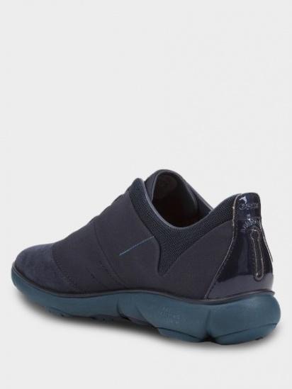Кросівки для міста Geox модель D641EG-01122-C4460 — фото 2 - INTERTOP