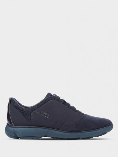Кросівки для міста Geox модель D641EG-01122-C4460 — фото - INTERTOP